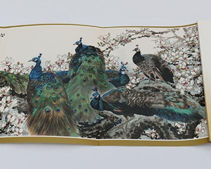 盛世典藏17辑陈永康