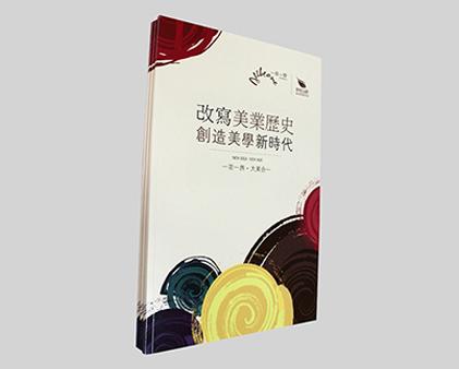 神笔马良《一花一界》宣传册