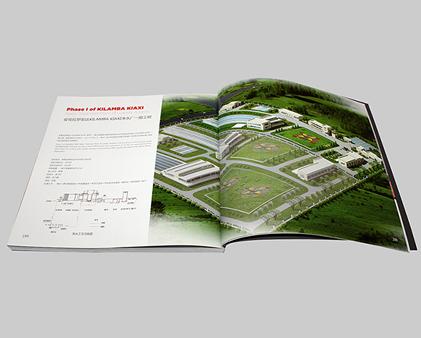 北京城建市政设计作品画册