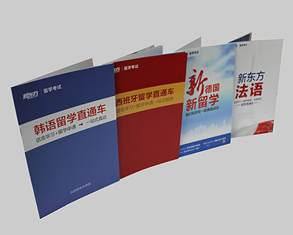 新东方教育