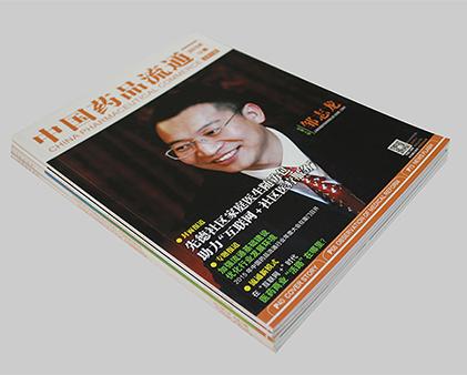 中国药品流通杂志