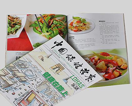 中国保健营养画册