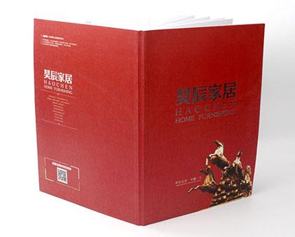 昊辰家居产品画册