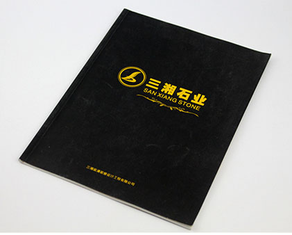 三湘石业产品册