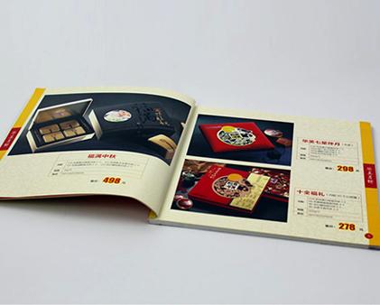华美月饼产品画册