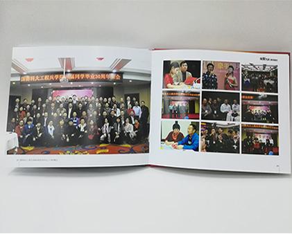 国防科大毕业30周年聚会纪念册