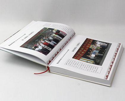 第七军医大学642队同学聚会纪念册