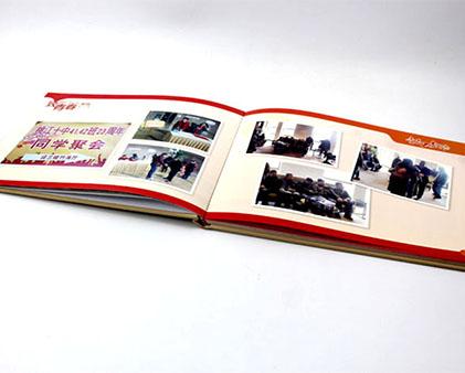 桃江十中同学聚会纪念册