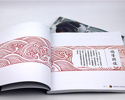 吉首公司风彩纪念画册