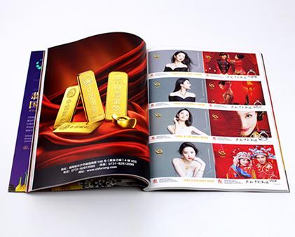 黄金珠宝世界杂志