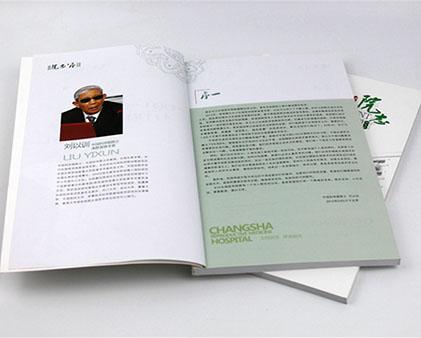 生殖医院画册印刷