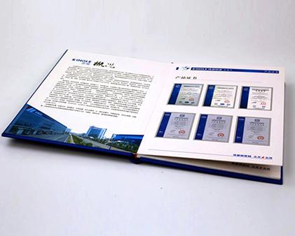 经阁铝业色卡精装画册