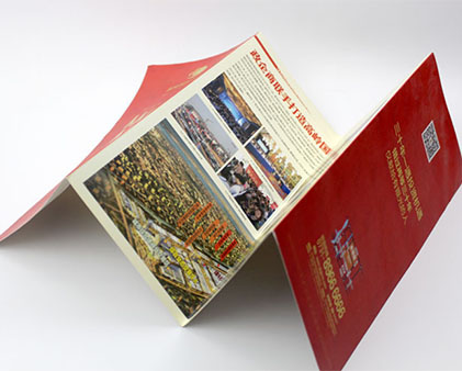 高岭国际商贸城折页