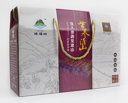 紫参淮山包装