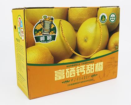 富硒甜橙包装