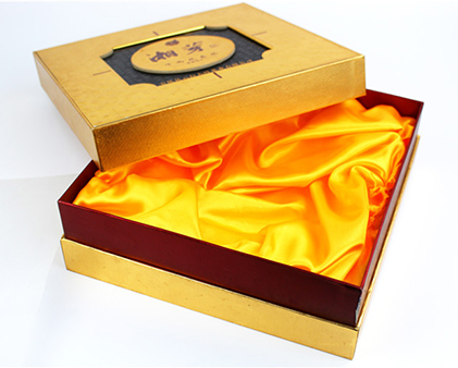 湘芽茶叶精品盒