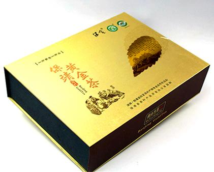 保靖黄金茶精品包装盒