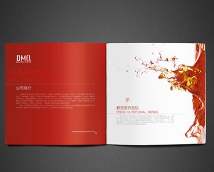 DMQ鲜活营养系列画册