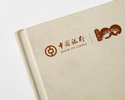 纪念中国银行成立100周年