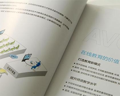太仓教育培训画册印刷