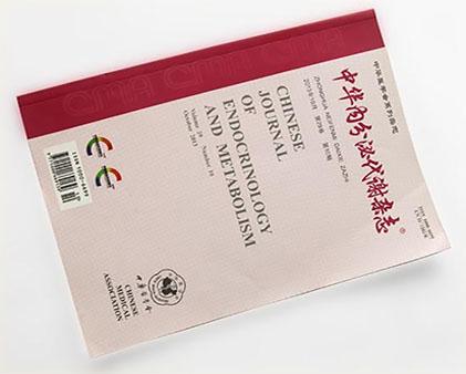 中华内分泌代谢杂志