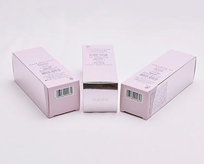 护肤品包装盒