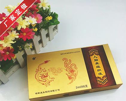 邯郸康业制药包装盒