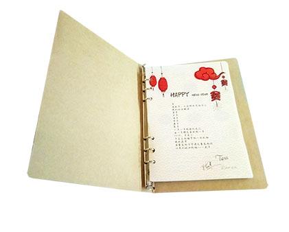 工作笔记本