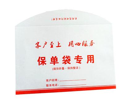 保单袋专用印刷