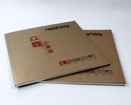 上海众鑫家居产品画册