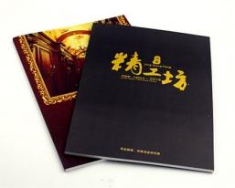 上海精工坊门窗产品画册
