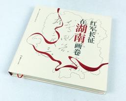 江苏红军长征在湖南画卷