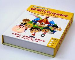 上海爱儿优动漫教材精装书