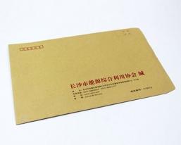 长沙能源协会信封