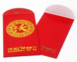 沃4G红包