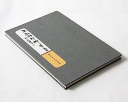 上海书法墨宝集