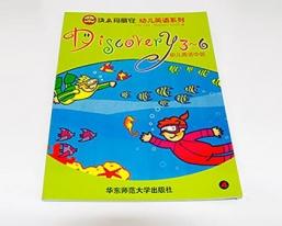 上海玛丽安幼儿英语系列