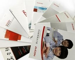 江苏教育培训画册印刷