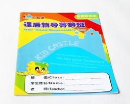 上海语后辅导菁英班