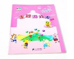 上海主题游戏本