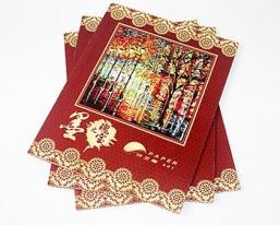 上海墨之瑰宝