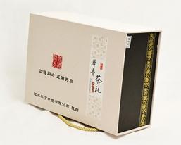 华宇电缆赠礼包装盒