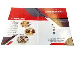 红太阳产品手册