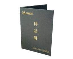 上海艺钰样品册