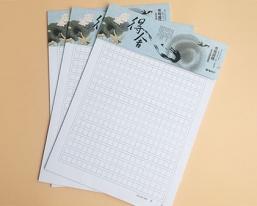 作文方格信纸印刷