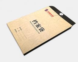 寅盛装饰档案袋印刷