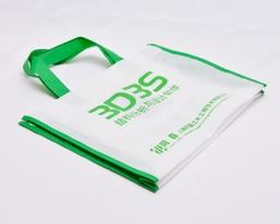 土木工程手提袋印刷