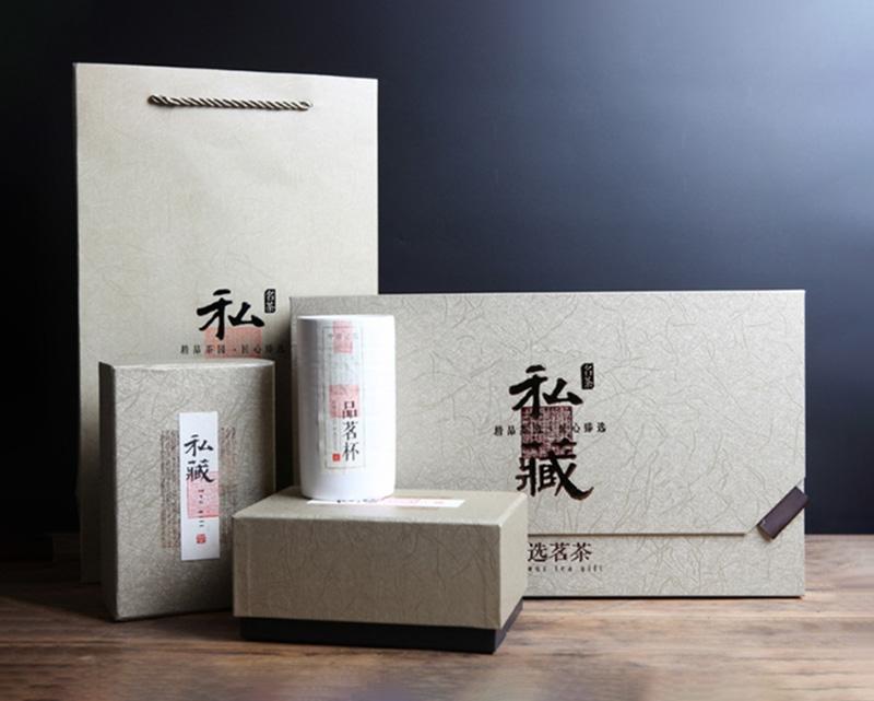 私藏名茶礼盒