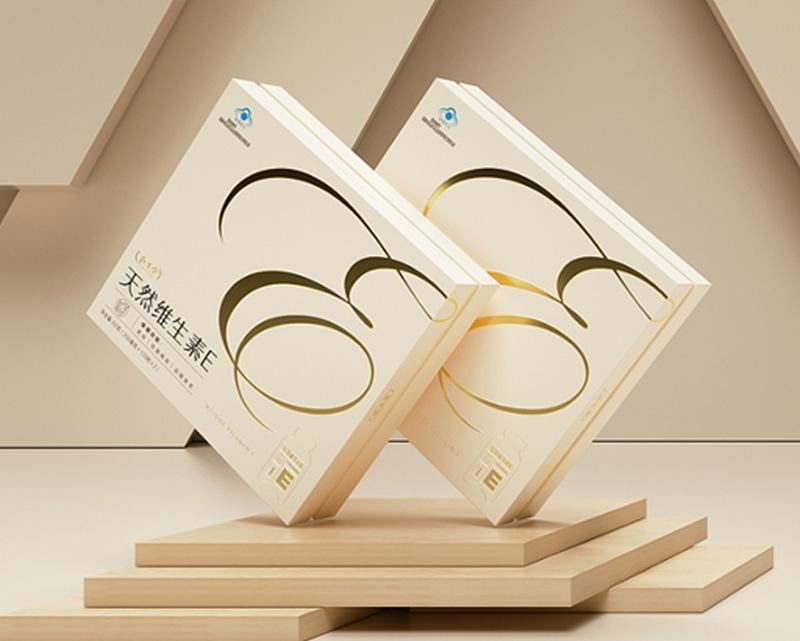 养生堂天然维生素E包装系列