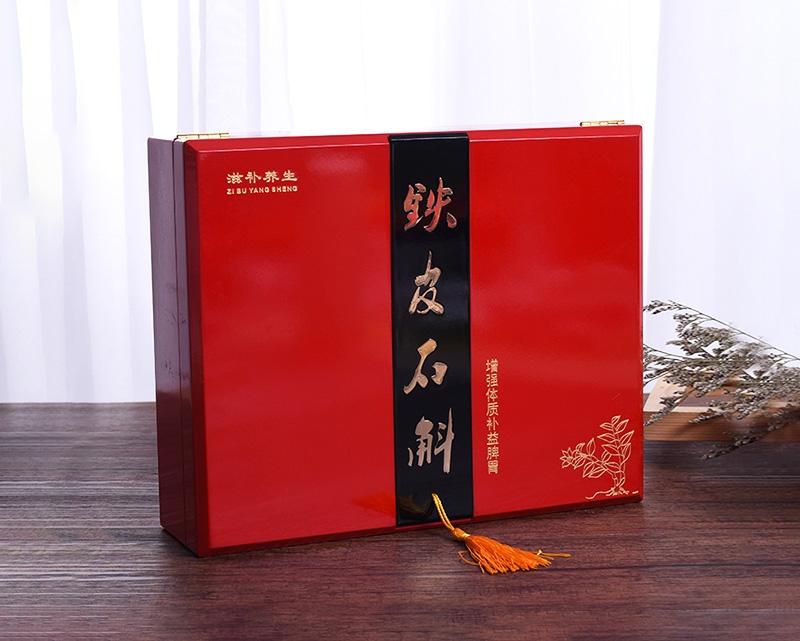 红色养生铁皮石斛礼盒订制
